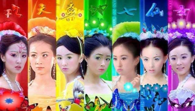 原创 《欢天喜地七仙女》的小阴蚀王,娶小18岁娇妻,儿子身高太意外