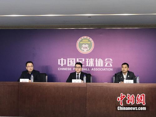 体坛观察丨中国足球新里程碑?职业联盟到底是啥