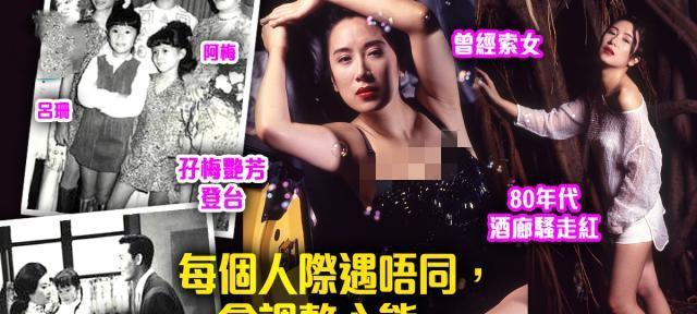"""55岁TVB""""金牌配角""""吕珊近况曝光,厌食5年瘦到70多斤,让人心疼 交通事故 第2张"""