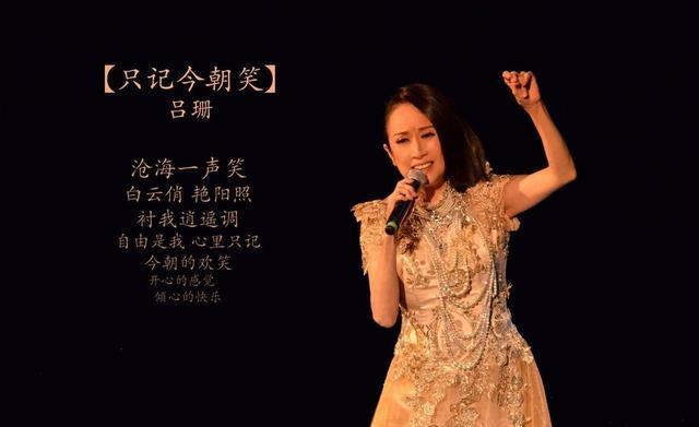 """55岁TVB""""金牌配角""""吕珊近况曝光,厌食5年瘦到70多斤,让人心疼 交通事故 第3张"""