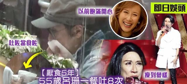 """55岁TVB""""金牌配角""""吕珊近况曝光,厌食5年瘦到70多斤,让人心疼 交通事故 第1张"""