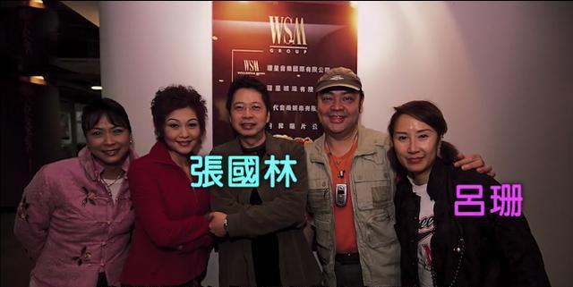 """55岁TVB""""金牌配角""""吕珊近况曝光,厌食5年瘦到70多斤,让人心疼 交通事故 第9张"""