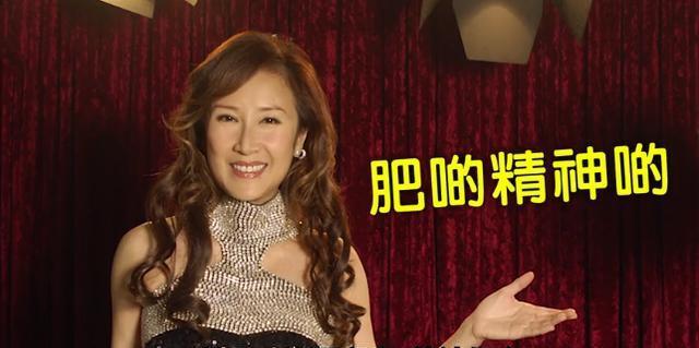 """55岁TVB""""金牌配角""""吕珊近况曝光,厌食5年瘦到70多斤,让人心疼 交通事故 第13张"""