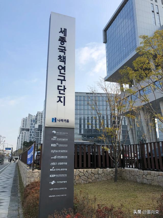 世宗市是韩国新的行政首都,位于首尔以南大约120公里,开车大概需要1个半小时到两小时。韩国政府从2007年开工建设新行政首都,目前世宗人口已有34万,有约1万多名政府部门工作人员和研究机构研究人员从首尔迁到世宗。青瓦台总统府、国会、国防部和外交通商部等机构仍将留在首都首尔。 交通事故 第2张