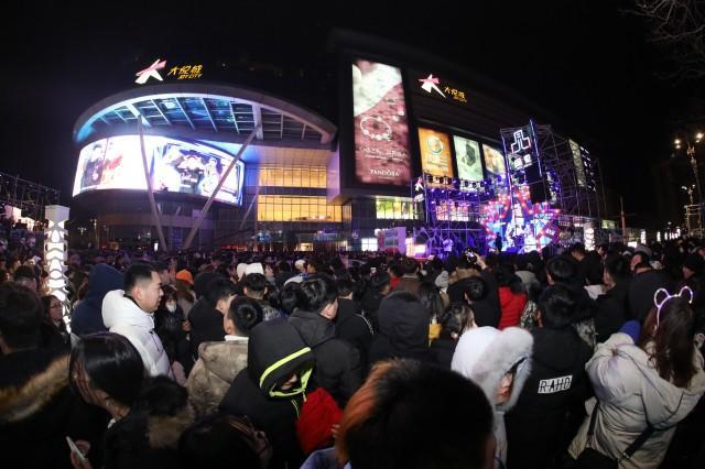 明星驾到!烟台大悦城2020跨年盛典即将开启全国党媒信息公共平台 婚姻家庭 第2张