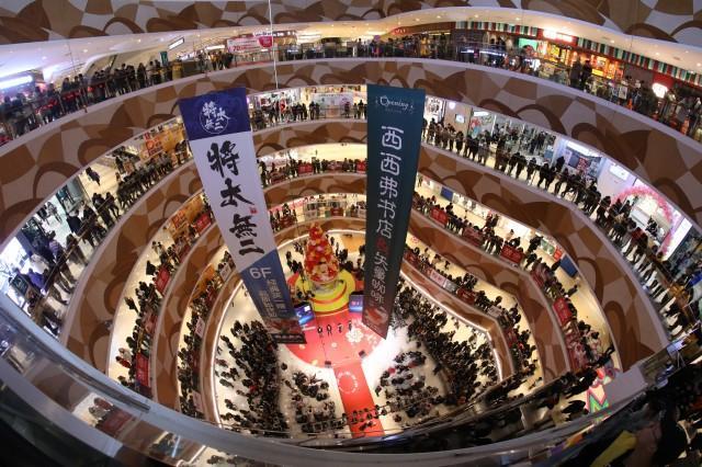 明星驾到!烟台大悦城2020跨年盛典即将开启全国党媒信息公共平台 婚姻家庭 第4张