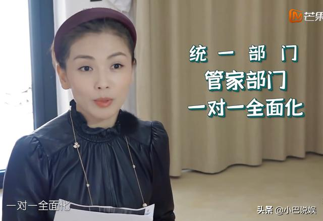 """刘涛的这招""""借刀杀人""""什么水平? 刑事辩护 第5张"""