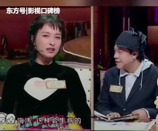 别再传吴昕和杜海涛的绯闻了,沈梦辰都是吴昕帮忙搞定的! 婚姻家庭 第4张