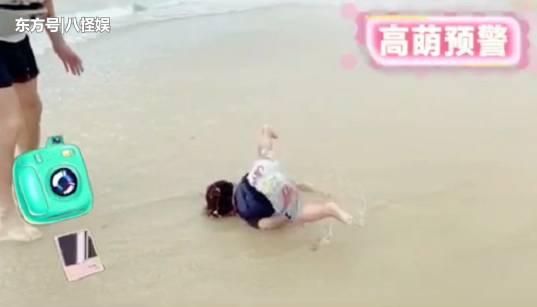 """张歆艺晒儿子海边玩耍,拍摄四坨扑街却不扶,被""""吐槽""""是亲妈! 合同纠纷 第7张"""