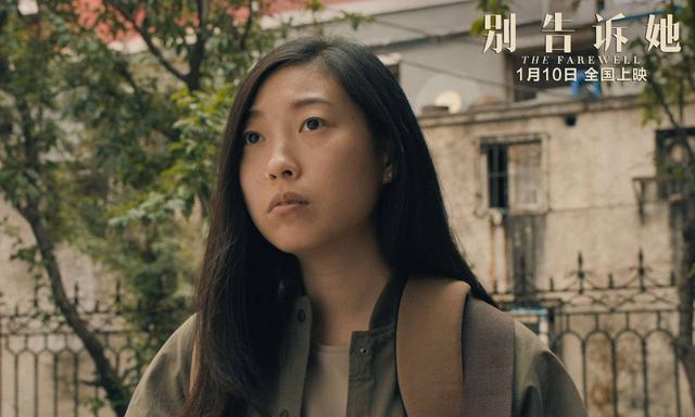奥卡菲娜创历史成首位好莱坞亚裔影后,曾被国人嘲笑长相丑陋恶心 合同纠纷 第8张