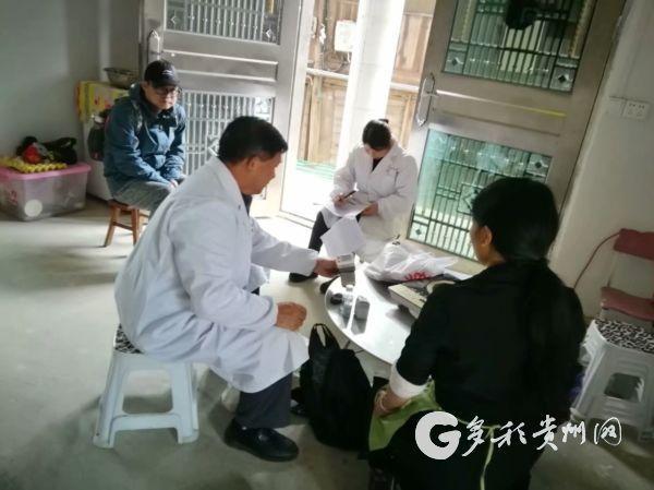 1500公里的牵挂——记杭州市滨江区帮扶黔东南州丹寨县医生张超