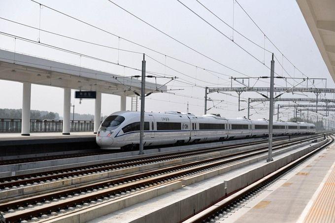 京津城际列车停运 旅客可在30日内(含当日)办理退票手续 刑事辩护 第4张