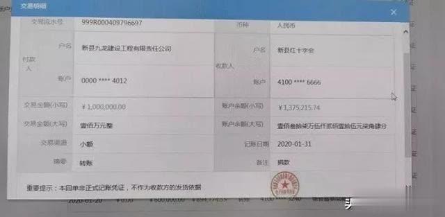 疫情当前显担当 新县一企业捐赠100万元加一万只N95口罩