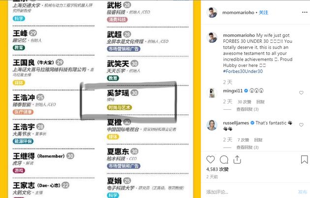 福布斯香港富豪榜 李嘉诚降至第二 房产纠纷 第5张