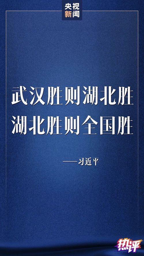 """从""""一二三七""""读懂习近平总书记北京调研讲话 合同纠纷 第3张"""