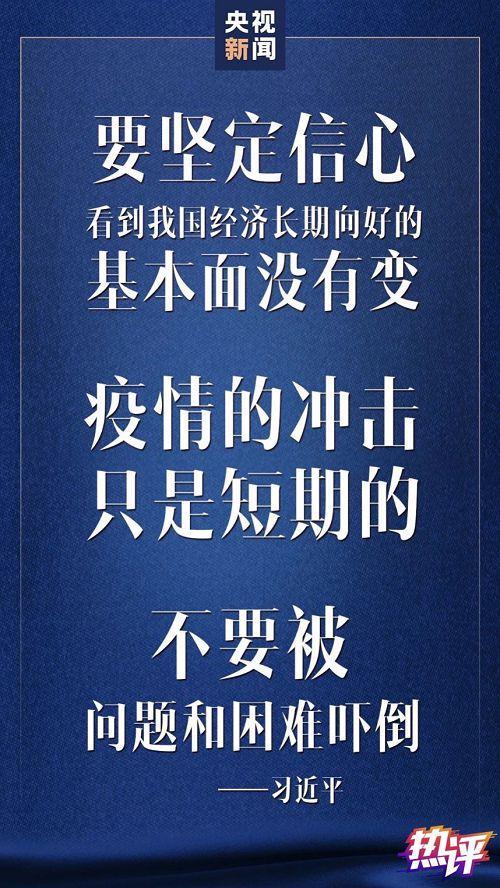 """从""""一二三七""""读懂习近平总书记北京调研讲话 合同纠纷 第2张"""
