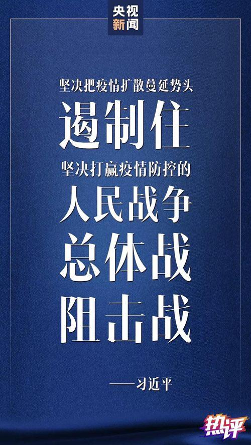 """从""""一二三七""""读懂习近平总书记北京调研讲话"""