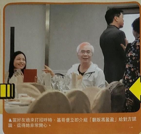 原创 前TVB绿叶再度偷搭长发美女逛街,遭传媒曝光后回应,我会小心的 知识产权 第6张