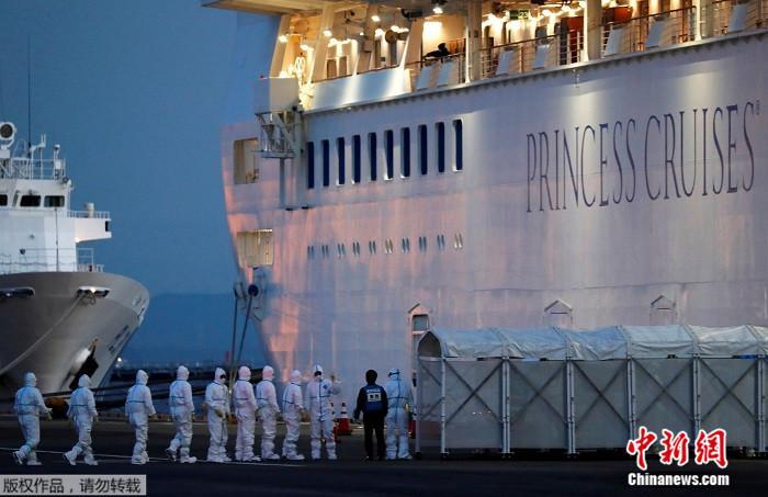 """2020年2月7日,""""钻石公主""""号邮轮进入位于东京南部横滨港的码头后,身穿防护服的工作人员准备进入船内。 外媒:""""钻石公主""""号有44名美国人感染新冠肺炎 婚姻家庭"""