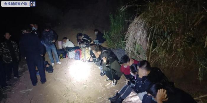 云南破获一起特大组织他人偷越国境案 抓获百人 征地拆迁