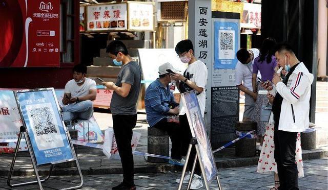 """西安""""五一""""假期首日:回民街美食受青睐 大唐芙蓉园分三个时段游览"""