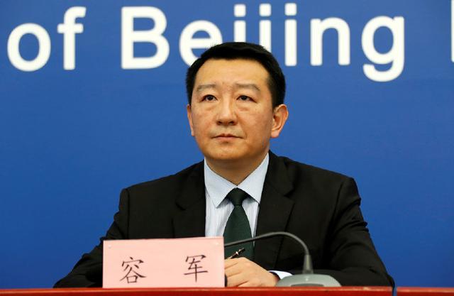 """五一假期北京高速免通行费,但需""""一车一杆""""通行"""