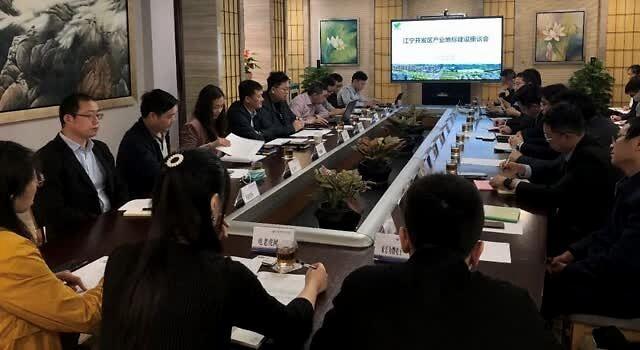 老虎工业云助推南京四新行动,助力产业地标建设