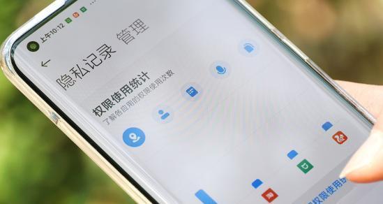 MIUI12正式版6月底推送:支持机型发布!有没有你的手机? 婚姻家庭 第2张