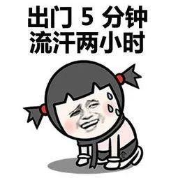 郑州40.8℃!各地网友都喊热