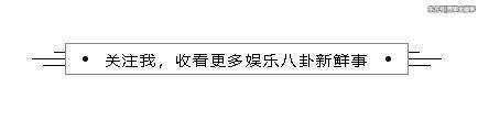 拜师曾志伟,迎娶李亚男,亲吻还要蹲下,王祖蓝才是人生赢家